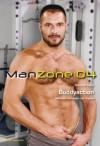 Buddyaction: Männer kommen zur Sache - Dominic Santi, Gerold Hens