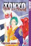Pet Shop of Horrors: Tokyo, Volume 6 - Matsuri Akino