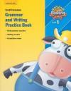 READING 2007 GRAMMAR AND WRITING PRACTICE BOOK GRADE 1 (Reading Street) - Scott Foresman