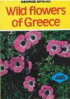 Wild Flowers Of Greece - George Sfikas