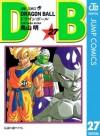 DRAGON BALL モノクロ版 27 (ジャンプコミックスDIGITAL) (Japanese Edition) - Akira Toriyama