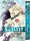 9th Sleep (Yaoi Manga) - Makoto Tateno