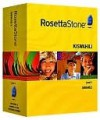 Rosetta Stone Version 2 Swahili Level 1 - Rosetta Stone
