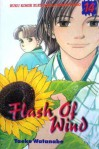 Flash Of Wind Vol. 14 - Taeko Watanabe