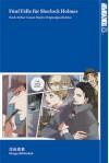 Manga-Bibliothek: Fünf Fälle für Sherlock Holmes (Manga-Bibliothek, #1) - Haruka Komusubi, Arthur Conan Doyle