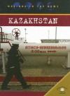 Kazakhstan - Charles Piddock, Jay Bergman