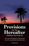 Provisions For The Hereafter - (Mukhtasar Zad Al-Ma'ad) - ابن قيم الجوزية