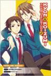 The Misfortune of Kyon and Koizumi - Nagaru Tanigawa, Noizi Ito
