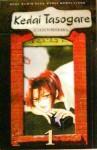 Kedai Tasogare Vol. 1 - Utata Yoshikawa