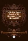 Tafsir Ibn Kathir Part 8 of 30 - Muhammad Saed Abdul-Rahman