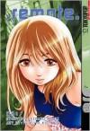 Remote, Volume 8 - Seimaru Amagi, Tetsuya Koshiba