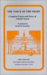 Voice Of Night: Complete Poetry and Prise of Chairil Anwar (Ohio RIS Southeast Asia Series) - Chairil Anwar, Burton Raffel
