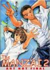 The Manzai Comics Volume 2 - Atsuko Asano, Hizuru Imai