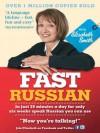 Fast Russian with Elisabeth Smith Ebook - Elisabeth Smith