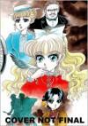 Young Miss Holmes Casebook 5-7 - Kaoru Shintani