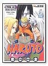 Naruto t. 19 - Godny następca - Masashi Kishimoto