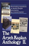 The Aryeh Kaplan Anthology ll - Aryeh Kaplan