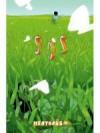 Meathaüs: S.O.S - James Jean, Brandon S Graham, Marian Churchland, Matt Furie, Jeff Kilpatrick, Edie Fake, Andy Ristaino, Stefan Gruber, Christ McDonnell, Arik Roper, Chritoph Mueller, Rebecca Dart, Ronald Wimberly, Peter Herpich, Sheldon Vella, Jason Sacher, Jesse Moynihan, Jim Campbe
