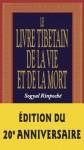 Le livre tibétain de la vie et la mort (Les Chemins de la Sagesse) (French Edition) - Sogyal Rinpoche, Gisèle Gaudebert, Marie-Claude Morel