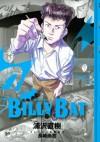 ビリーバット 6 [Birii Batto 6] - Naoki Urasawa, Naoki Urasawa, Takashi Nagasaki, 長崎 尚志