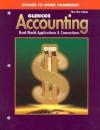 Glencoe Accounting: First Year Course, School-To-Work Handbook - Glencoe/McGraw-Hill