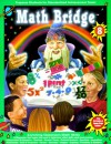 Math Bridge - Jennifer Moore, James Michael Orr