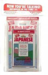 Now You're Talking Japanese In No Time! (Now You're Talking Series/2 Books And Cassettes) - Now You're Talking, Barron's Book Notes