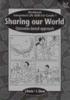 Sharing Out World, Life Orientation - J. Davis, L. Shaw