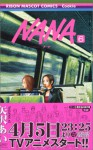 Nana Vol. 6 (Nana) - Ai Yazawa