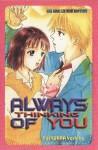 Always Thinking of You - Yoshiko Fujiwara