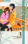 Tora Wa Amaku Kiba De Kamu 1 - Mea Sakisaka