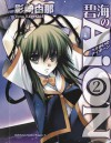 Hekikai no AiON, Vol. 02 - Yuna Kagesaki