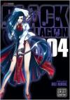Black Lagoon, Vol. 4 - Rei Hiroe
