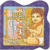 Keiki Counting 1, 2, 3 (Little Rainbow Books) (Little rainbow books) - Tammy Yee