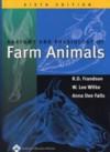 Anatomy and Physiology of Farm Animals - R.D. Frandson, Francis Smith, W. Lee Wilke, Anna Dee Fails, David Troy, Christina Remsberg, Rowen D. Frandson