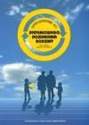Wprowadzenie do systemowego rozumienia rodziny - Bogdan De Barbaro