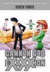 Cannon God Exaxxion Stage 3 - Kenichi Sonoda, Dana Lewis
