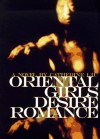 Oriental Girls Desire Romance - Catherine Liu