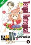 Tengai-Retrogical: Volume 1 - Rin Asano