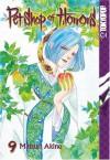 Pet Shop of Horrors, Volume 09 - Matsuri Akino
