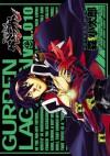 天元突破グレンラガン(10) (電撃コミックス) (Japanese Edition) - Gainax, 森 小太郎, 中島 かずき