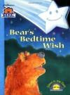 Bear's Bedtime Wish (Bear in the Big Blue House (Hardcover Simon & Schuster)) - Ellen Weiss, Joe Ewers