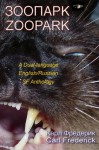Zoopark - Carl Frederick