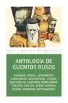 ANTOLOGÍA DE CUENTOS RUSOS - Various