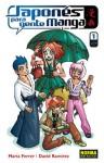 Japonés Para Gente Manga - María Ferrer Simó, David Ramirez