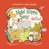 How Hippo Says Hello! - Abigail Samoun, Sarah Watts