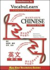 Vocabulearn: Chinese/English Level 1, Vol. 1 - Penton Overseas Inc., Penton Overseas Inc.