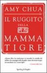 Il ruggito della mamma tigre - Amy Chua, Claudia Lionetti