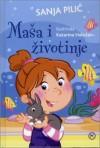 Maša i životinje (#3) - Sanja Pilić