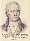 Посвящение / Zueignung - Johann Wolfgang von Goethe